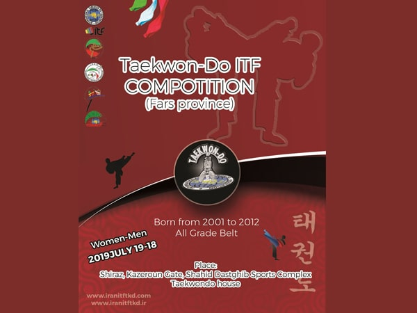 Taekwon-Do ITF Compotition