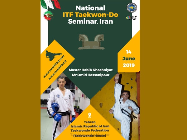 National ITF Taekwon-Do Seminar, Iran